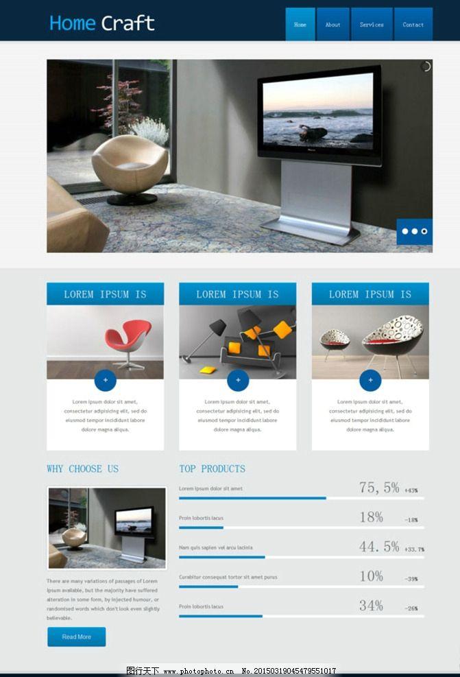 套房裝修設計網頁模板 藍色 室內 清爽風格 室內裝修 家裝 網站模板藝術時尚