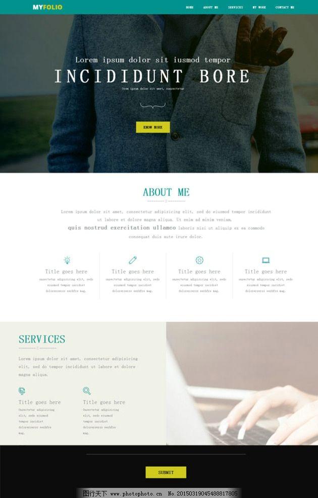 個人投資組合網站模板 公司 企業 網站模板個性簡實 英文模板