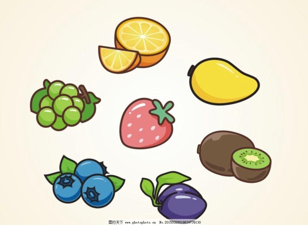 卡通水果图片