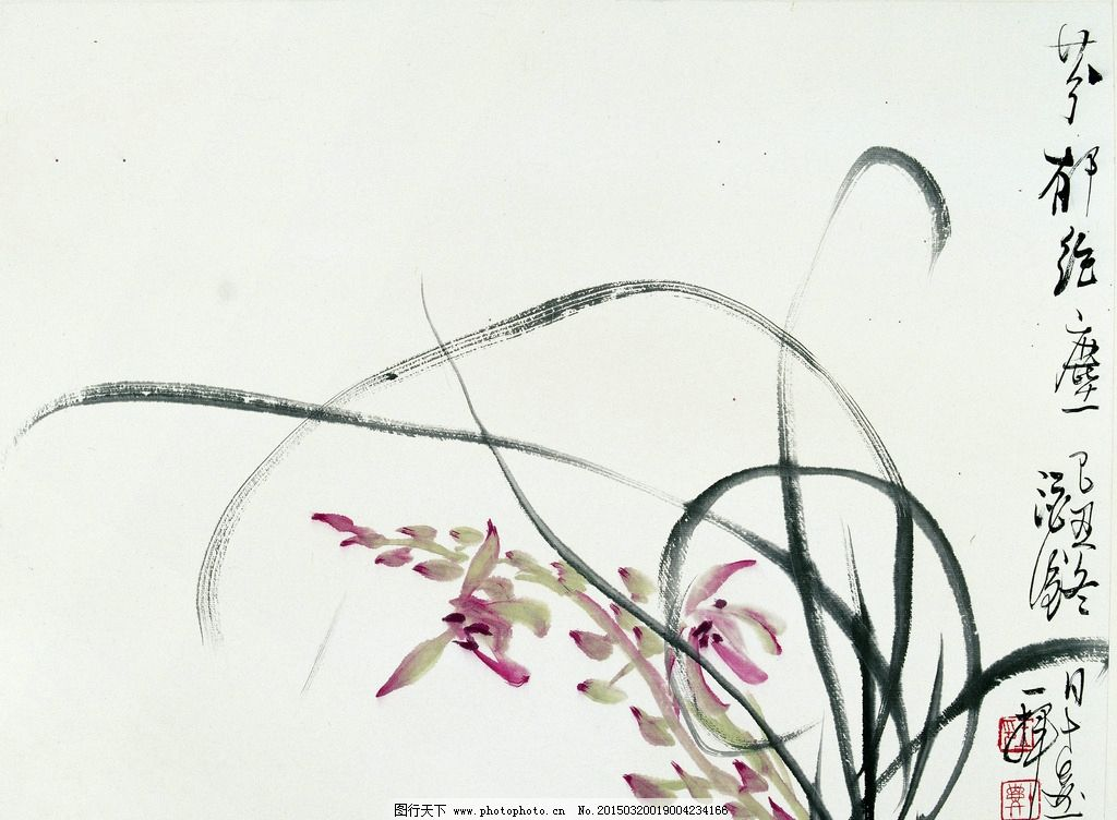 兰香图 美术 中国画 彩墨画 花卉 兰花 国画兰花