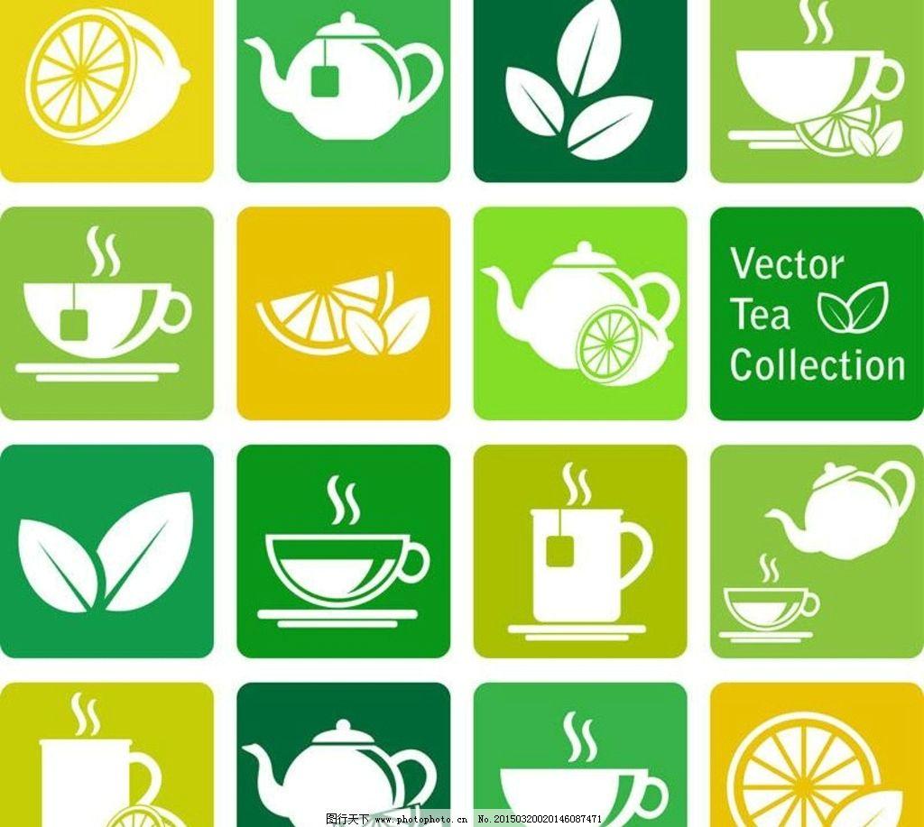 小清新图标 茶 图标 咖啡 矢量素材  设计 标志图标 其他图标  eps