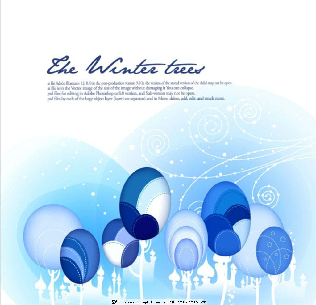 蓝色唯美梦幻背景图片