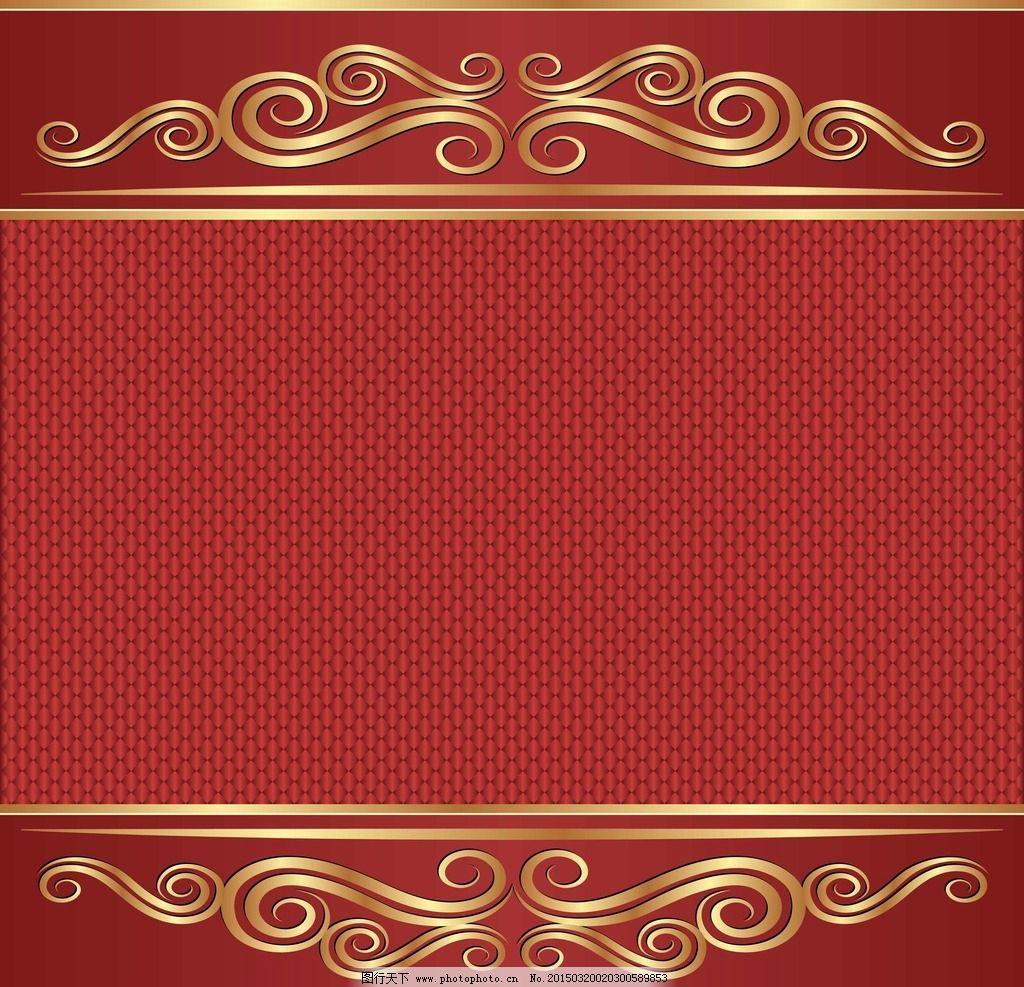 欧式花纹背景红色图片