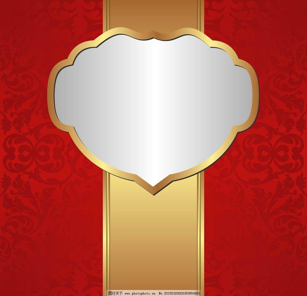 欧式红色花纹背景图片