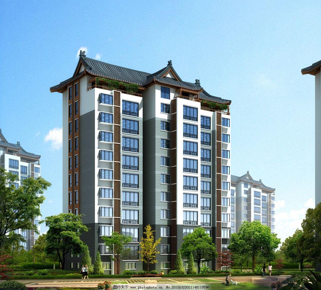 小区绿化        行人 道路 树木 楼房 高楼 房地产 设计 3d设计 3d设