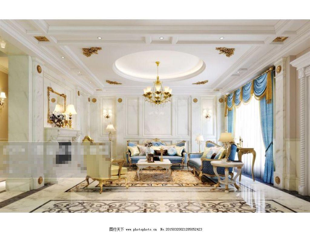 欧式简约客厅_室内模型_3d设计_图行天下图库
