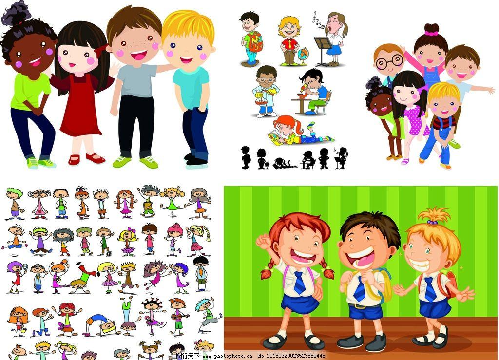 儿童绘画 幼儿 漫画 孩子 可爱 玩耍 漫画儿童 幼儿园插图 设计 人物