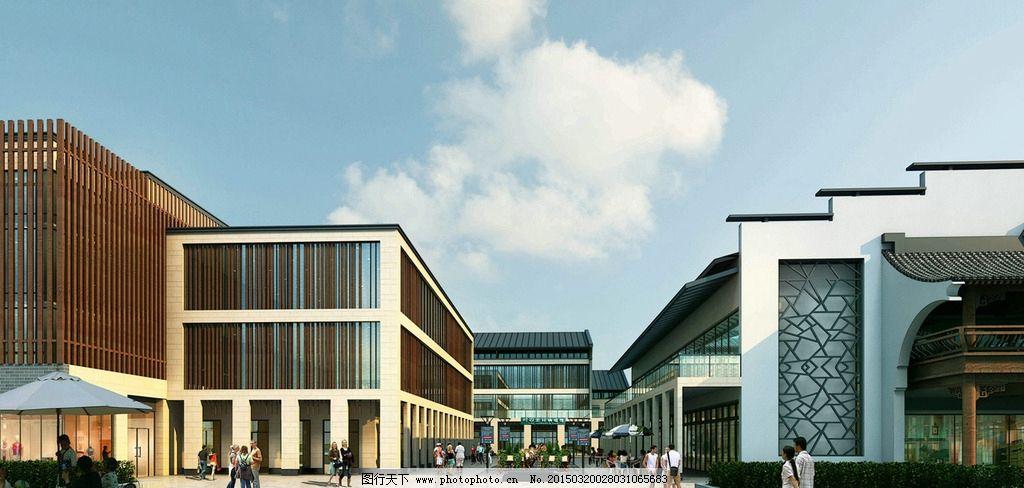新中式 商业 沿街 外廊 连廊 木格栅 马头墙 坡屋顶 玻璃栏板 柱廊图片