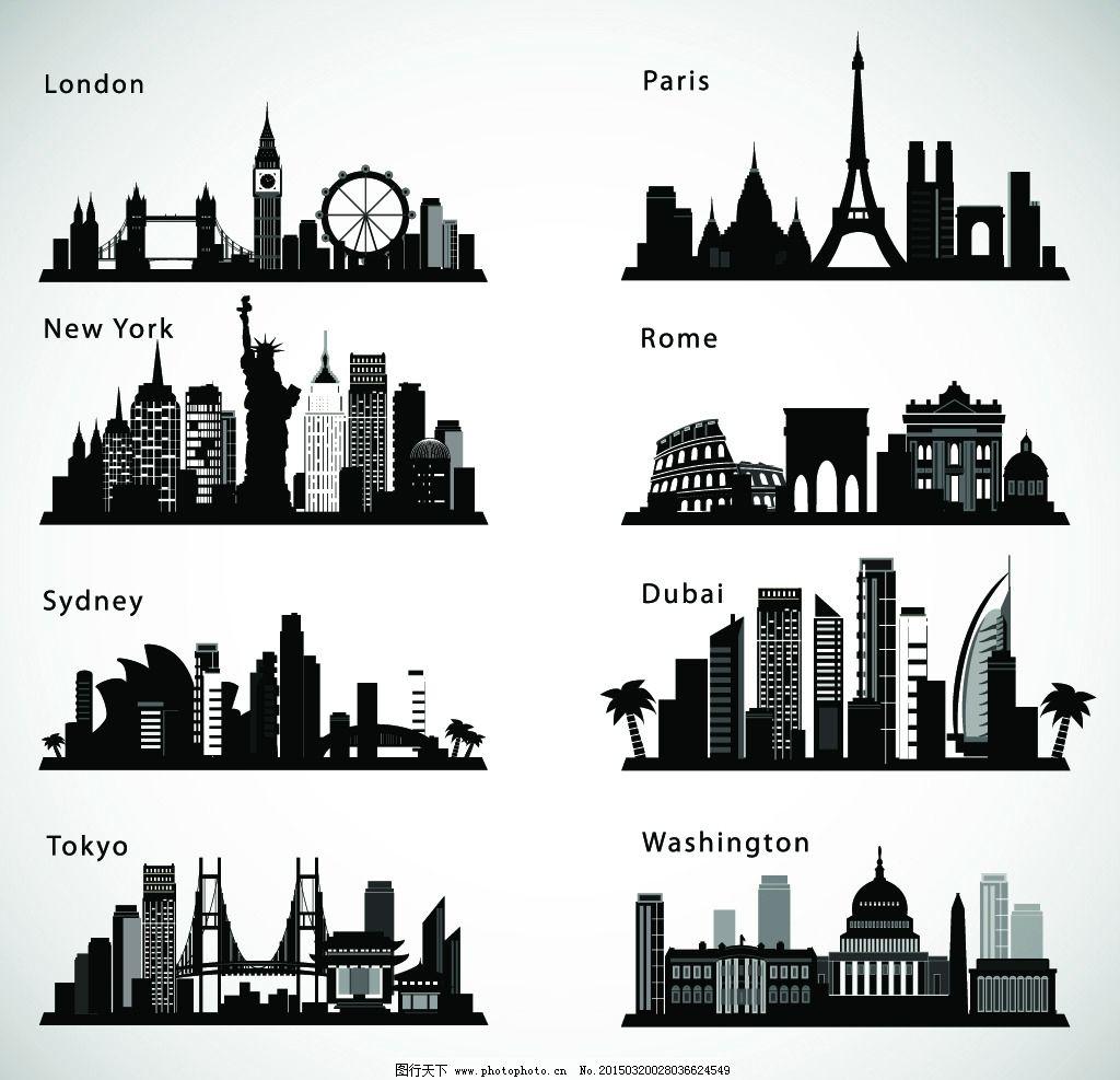 建筑 城市 房地产 建筑背景 世界著名景点 高楼大厦 建筑剪影 轮廓