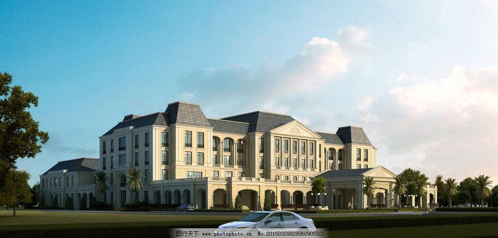 欧式 会所 商业 办公楼 酒店 宾馆 两层 二层 四层 外廊 柱廊 连廊
