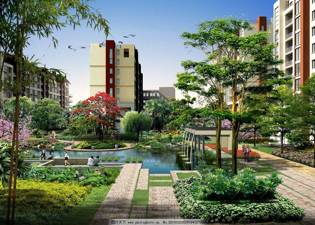 小区园林水景效果图图片_景观设计_环境设计_图行天下