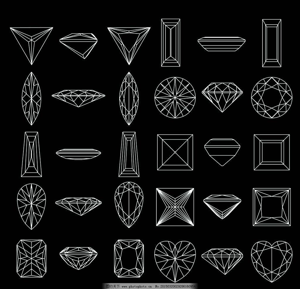 矢量图宝石图片