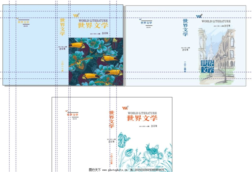 精装 文集 散文 文学 材料 装帧封面 设计 广告设计 画册设计 cdr