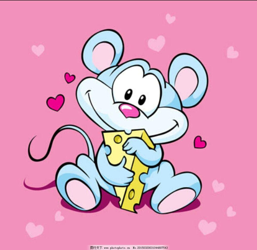 矢量素材 矢量图 卡通 可爱 动物 小黄鸭 小鸭子 唱歌 音符 老鼠 心形