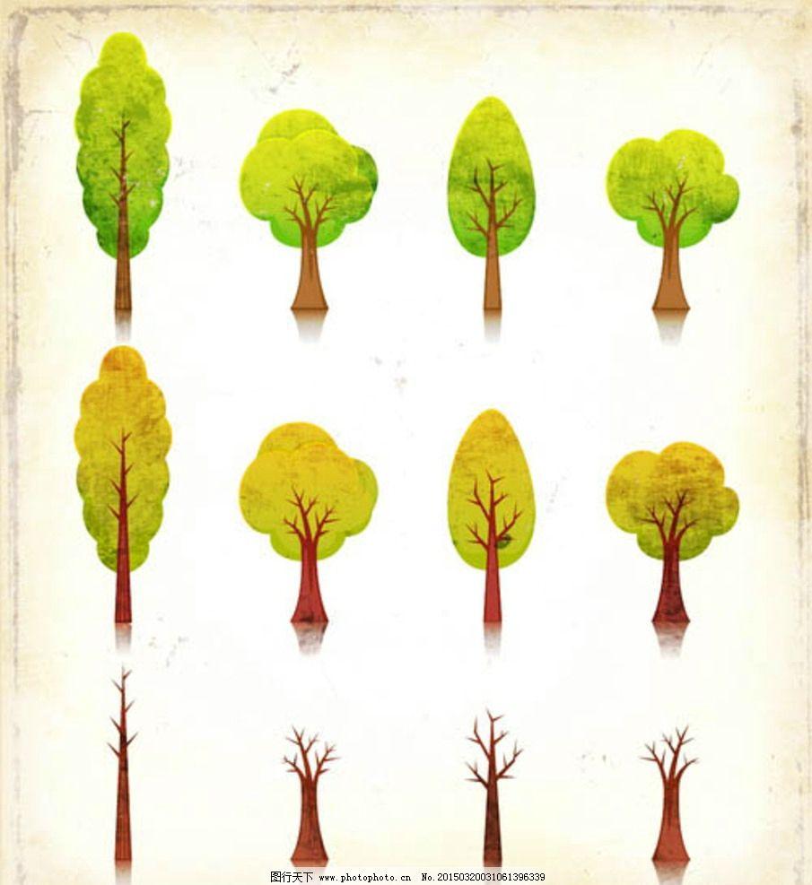 树木与树叶等主题创意设计图片,矢量素材 矢量图 大树