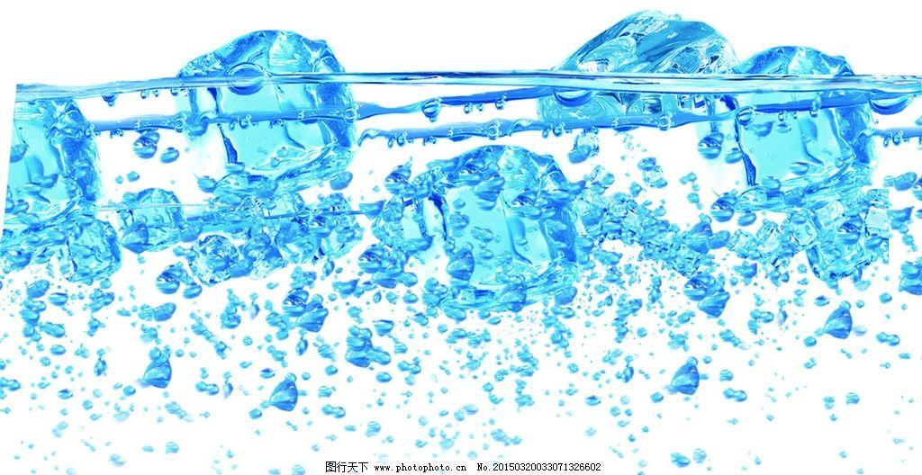 冰块马克笔画法
