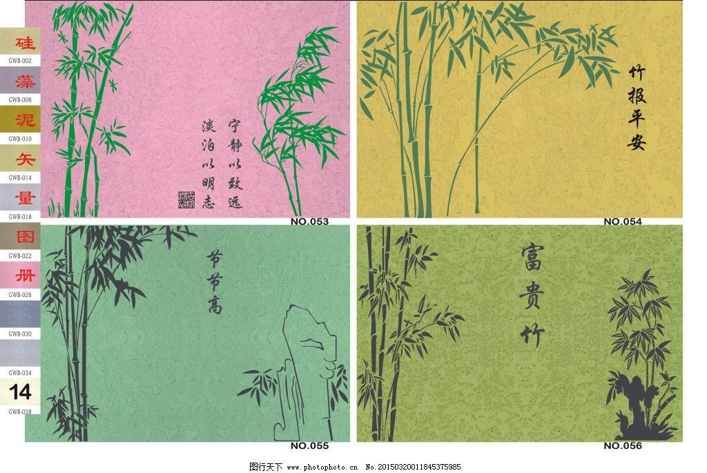 硅藻泥竹子花纹背景_壁纸墙画_装饰素材_图行天下图库