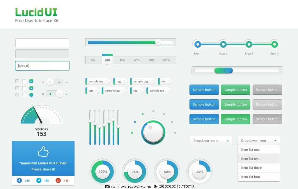 蓝灰 网页 按钮 图标 图表 graphicriver 设计 web界面设计 图标|按钮图片