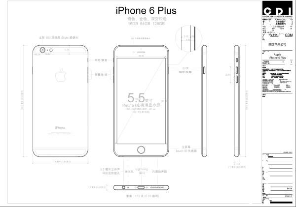 苹果6 plus 设计图纸··建模福利