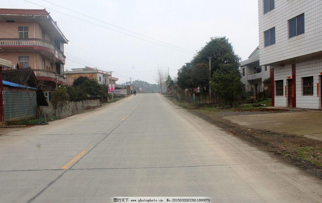 新农村道路图片