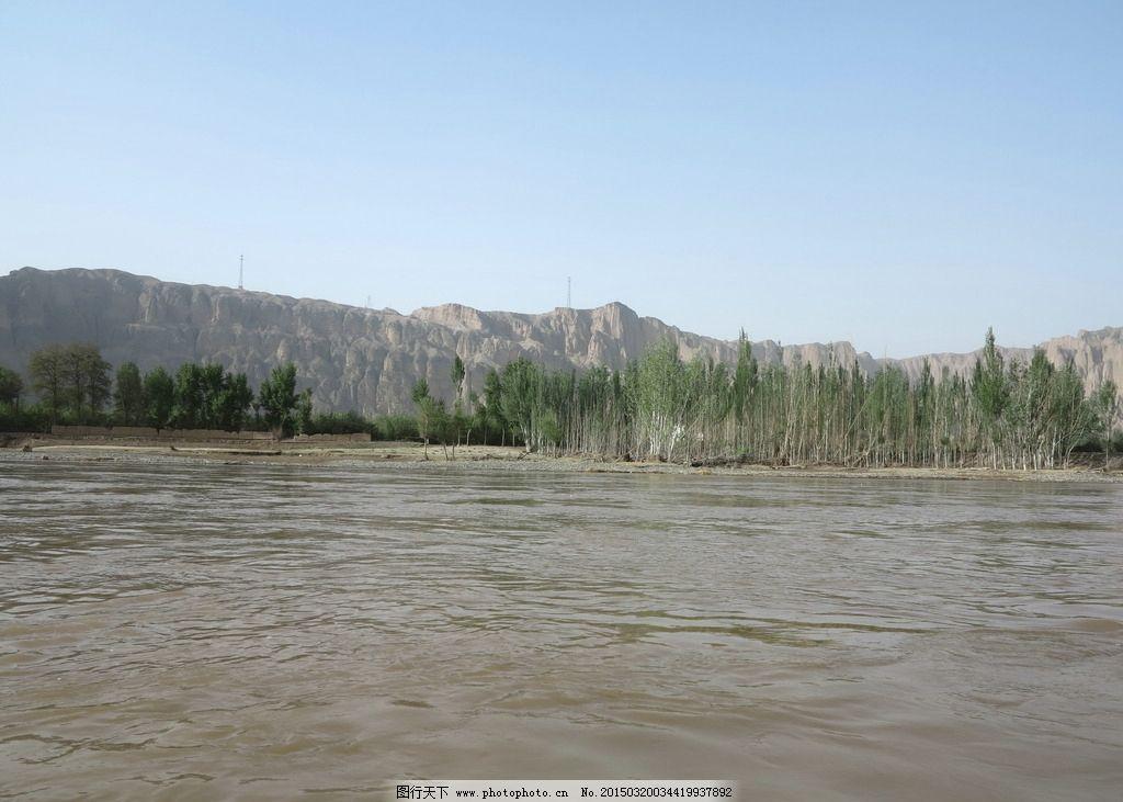 甘肃 景泰 黄河 母亲河 自然风光 黄河石林 摄影 自然景观 山水风景