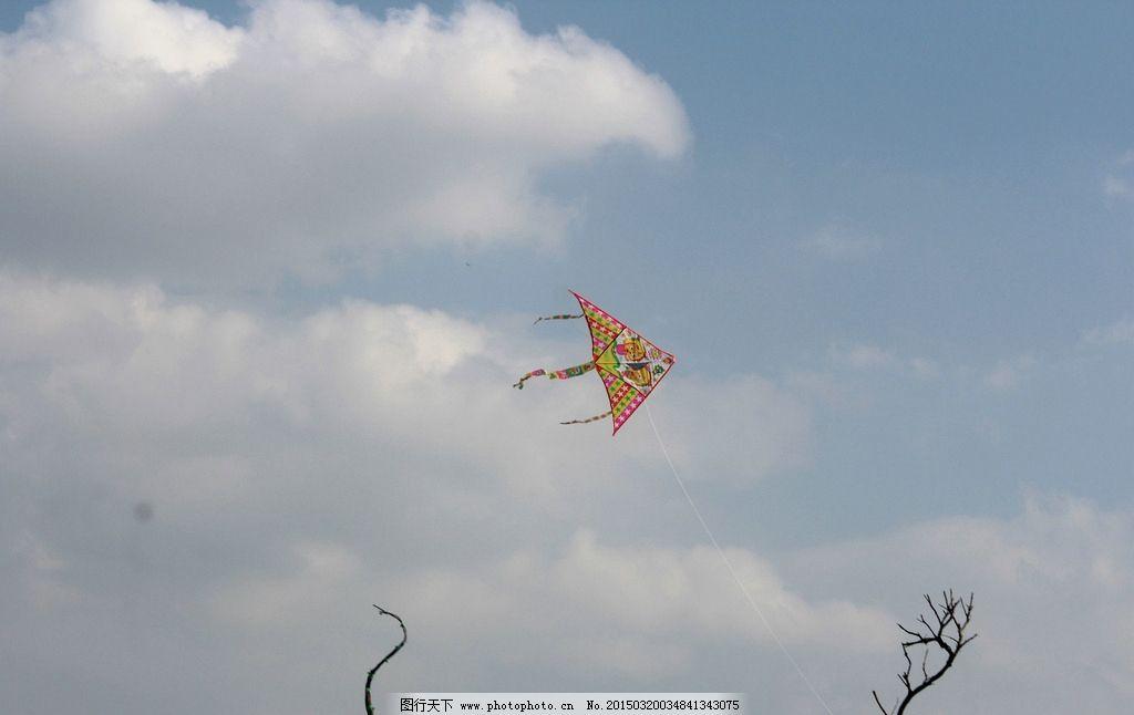 风筝 放风筝 纸风筝 动物风筝 放飞的风筝 漫画风筝 风筝放飞 太空