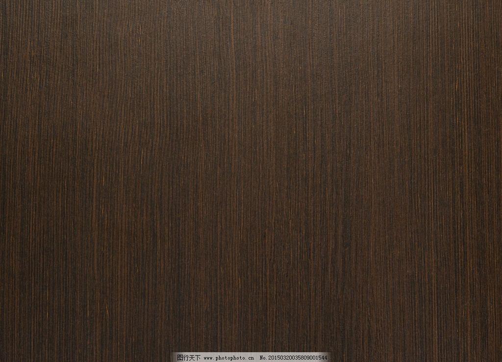 木纹 木板 木材 材质 纹理 背景 木板纹理 木头 贴图 纹理底纹