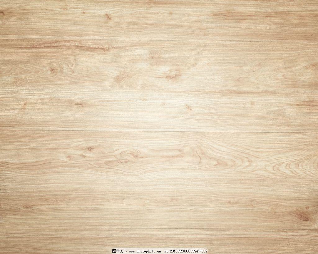 木纹 木板 木材 材质 纹理 背景 木板纹理 木头 贴图 纹理底纹 摄影
