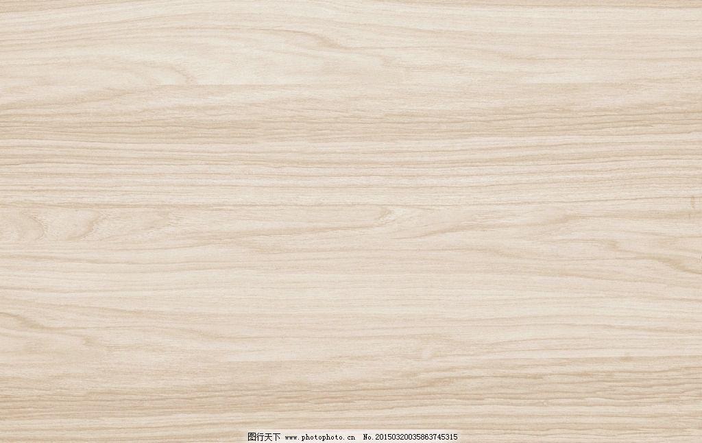 木纹 木板 木材 材质 纹理