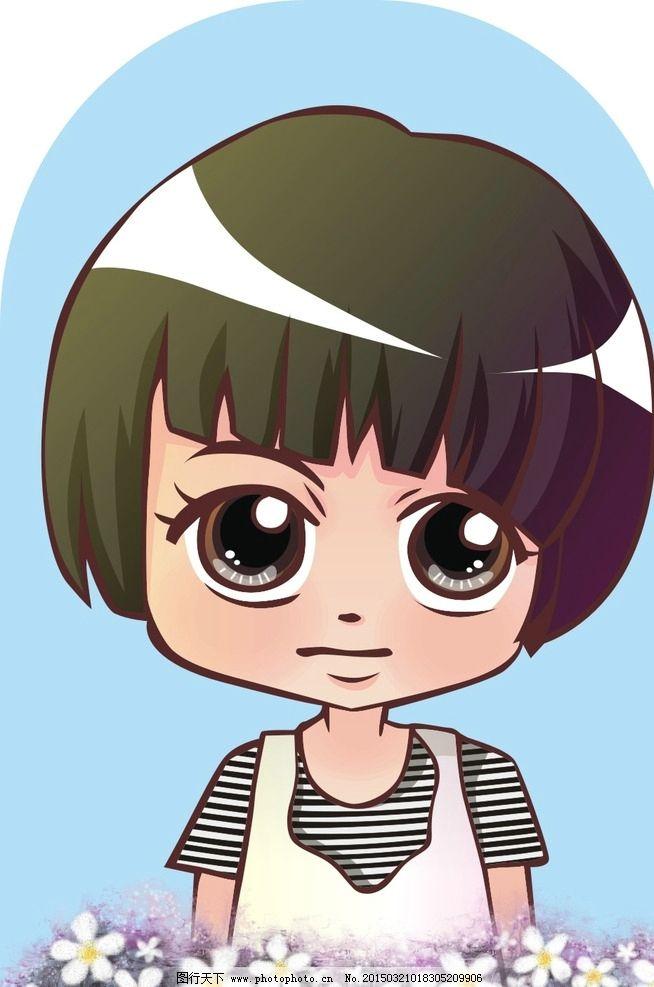 短发 卡通人物 女孩 学生 动漫 小清新 矢量动漫 设计 动漫动画 动漫