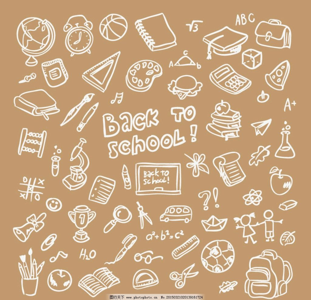 校园 图标 线描 地球仪 闹钟 篮球书 包 博士帽 手绘 返校 书本 课本图片