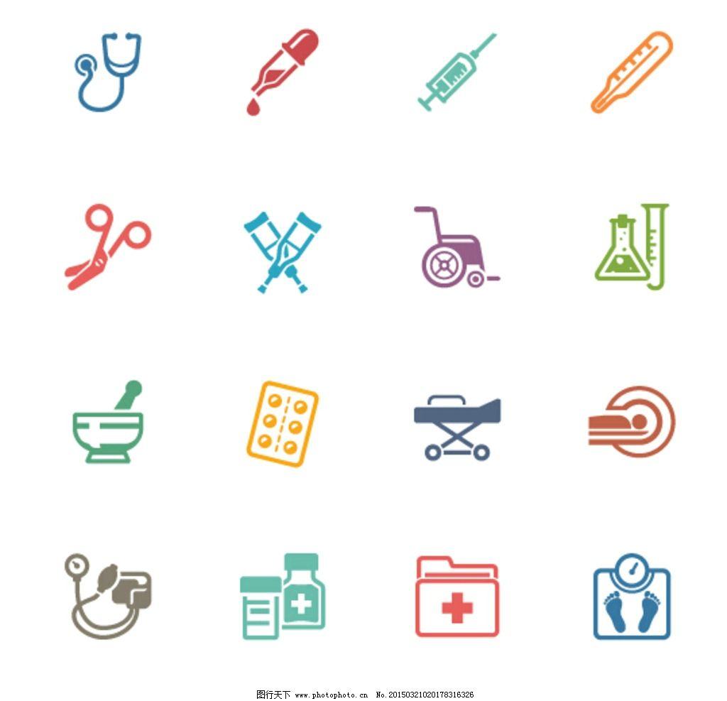 白鹤医疗logo