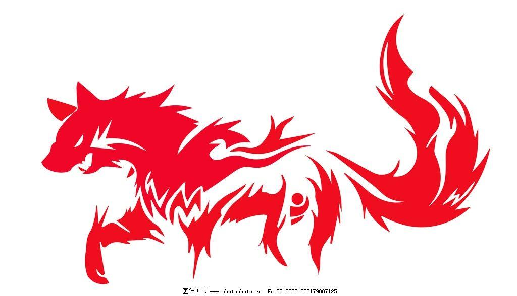 狼图腾 矢量图 狼 图腾 高质量 单色 狼性 矢量 设计 标志图标 其他