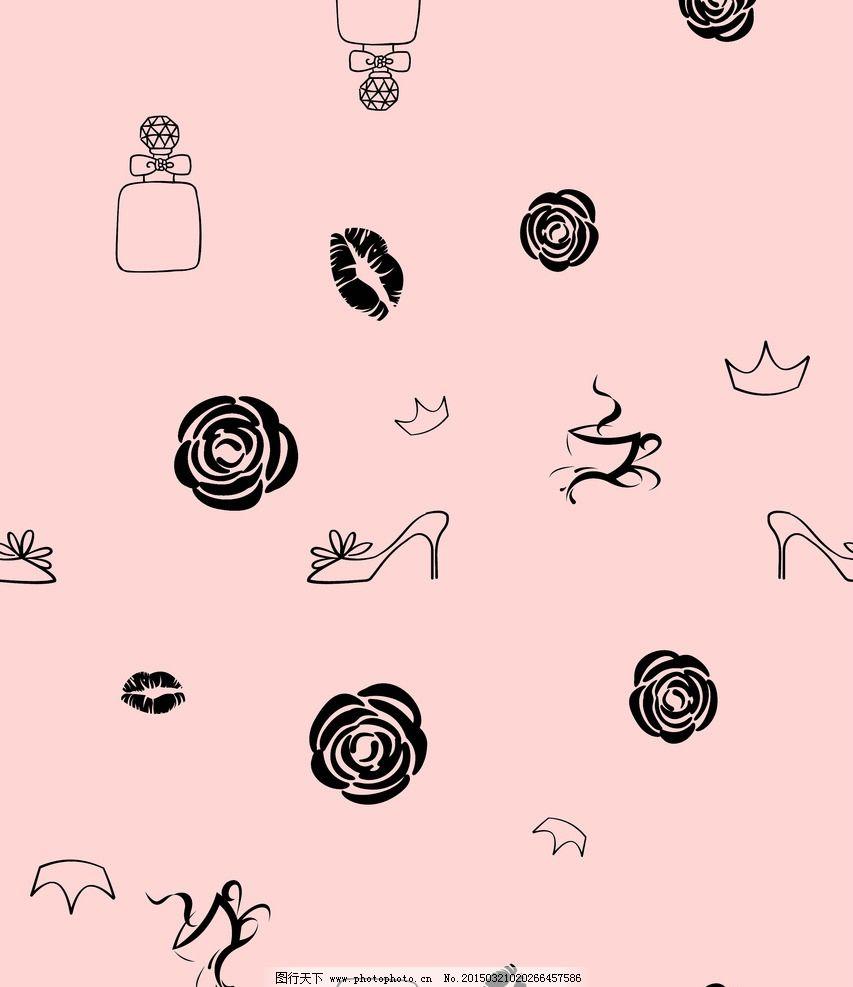 底纹 可爱 咖啡杯 嘴唇 花朵 香水瓶 花纹 设计 底纹边框 背景底纹 30