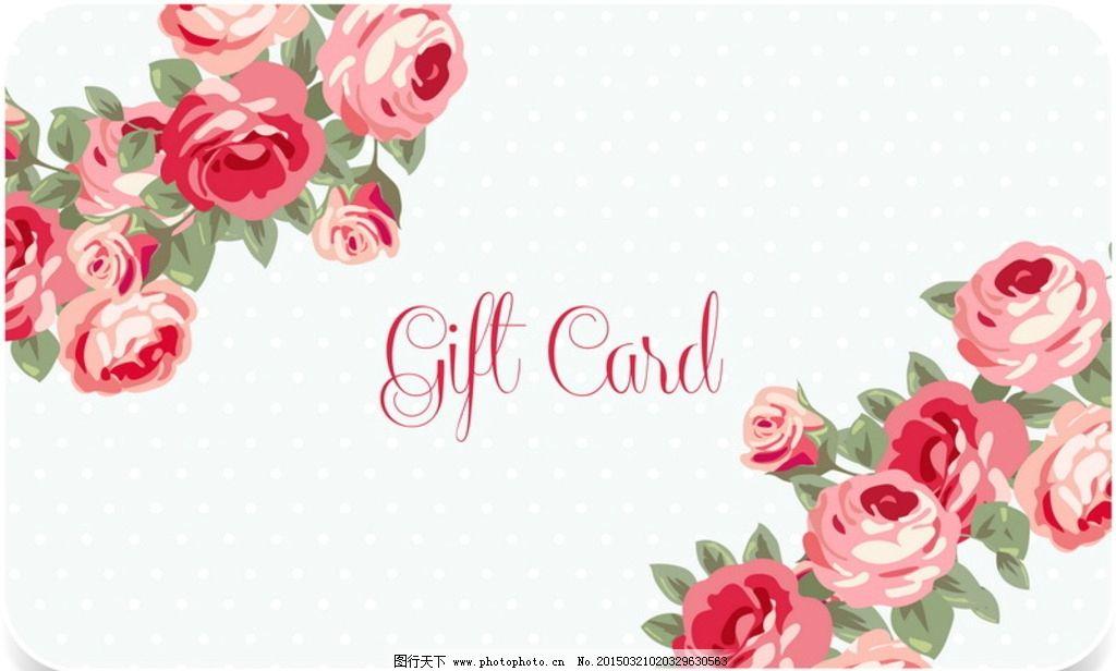 婚礼素材 花边 花边花纹 花纹花边 精美花边 矢量花边 玫瑰花边 玫瑰