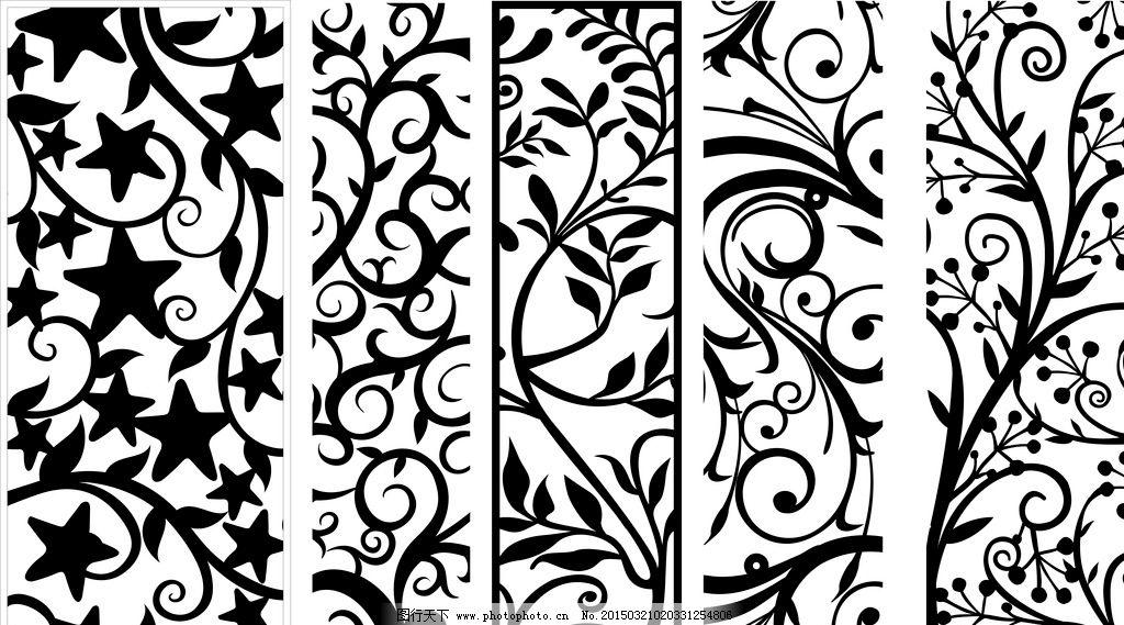 矢量图 镂空 花纹 花 窗花 欧式花纹 时尚花纹 设计 底纹边框 花边图片