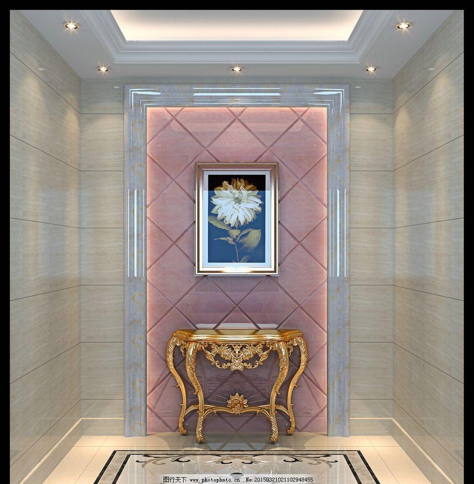 玄关背景 玉石 室内设计 效果图