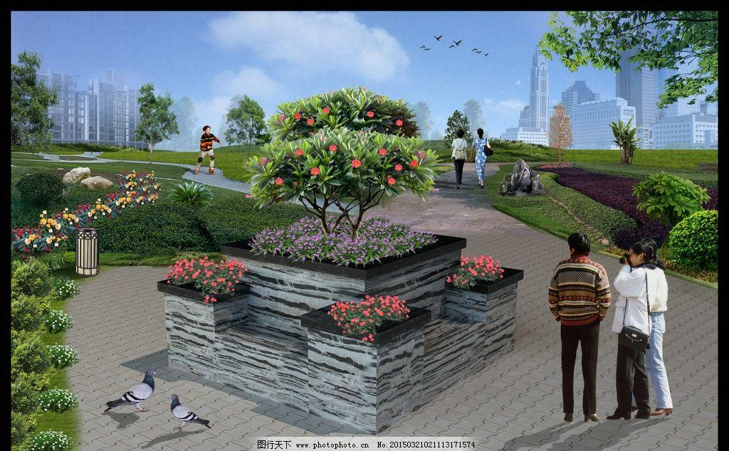 园林 花台 户外效果        石材花台  设计 3d设计 3d作品 300dpi