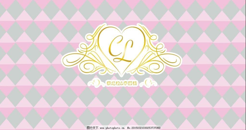 粉色婚礼背景 粉色婚礼设计 菱形格子 欧式婚礼 欧式婚礼背景 韩式