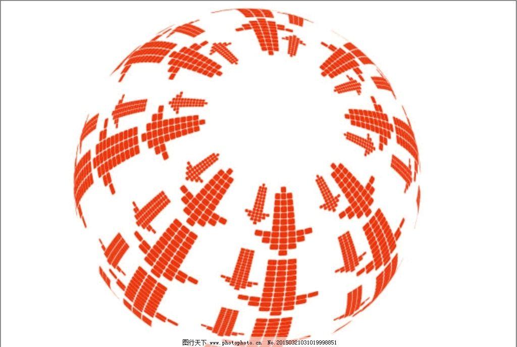 地球 地球素材 橙色地球 圆 广告设计 其他