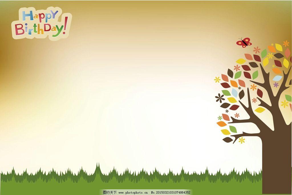生日 贺卡 彩色树 生日快乐 草地 绿色背景 唯美 蝴蝶 树叶 绿色 书签