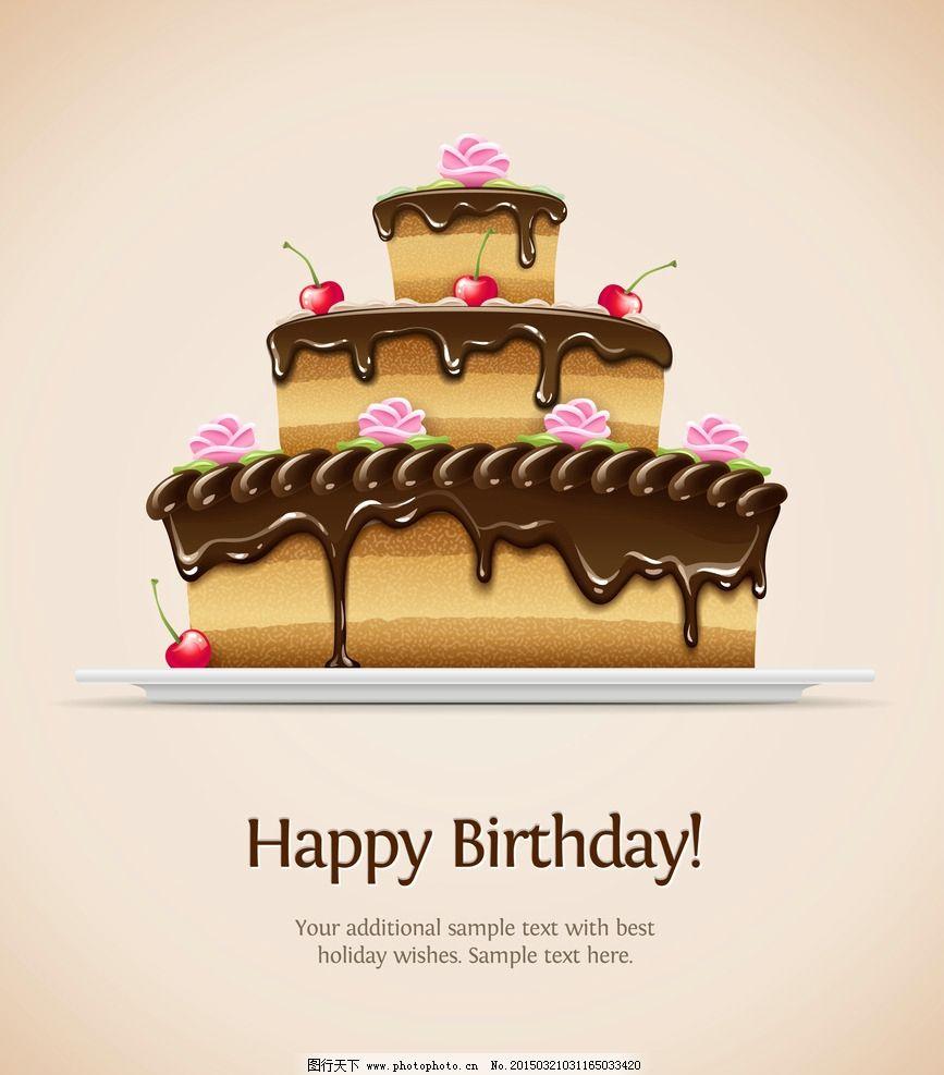 矢量蛋糕 甜点 甜品 可爱蛋糕 生活百科 餐饮美食