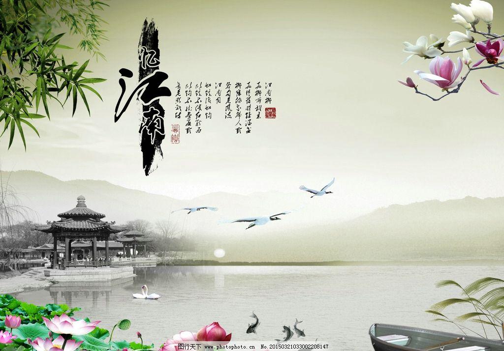 江南风景画图片
