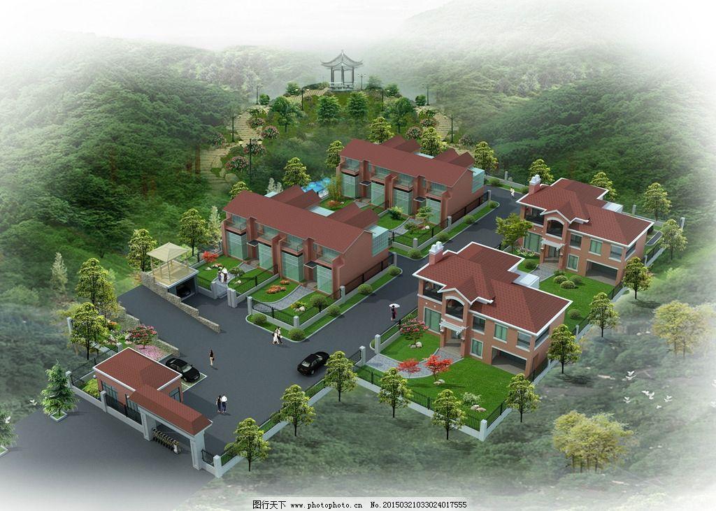 别墅 别墅群 鸟瞰图 绿化 亭子 人 山 设计 psd分层素材 psd分层素材
