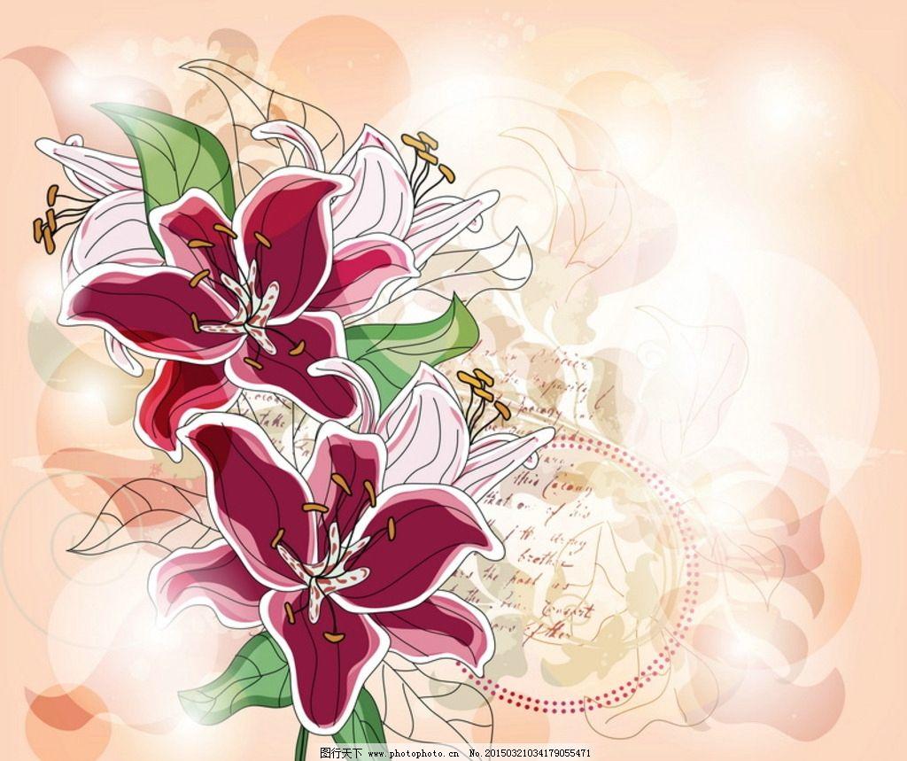 百合花 手绘 百合素材 鲜花素材 花卉 鲜花背景 生物世界 花草