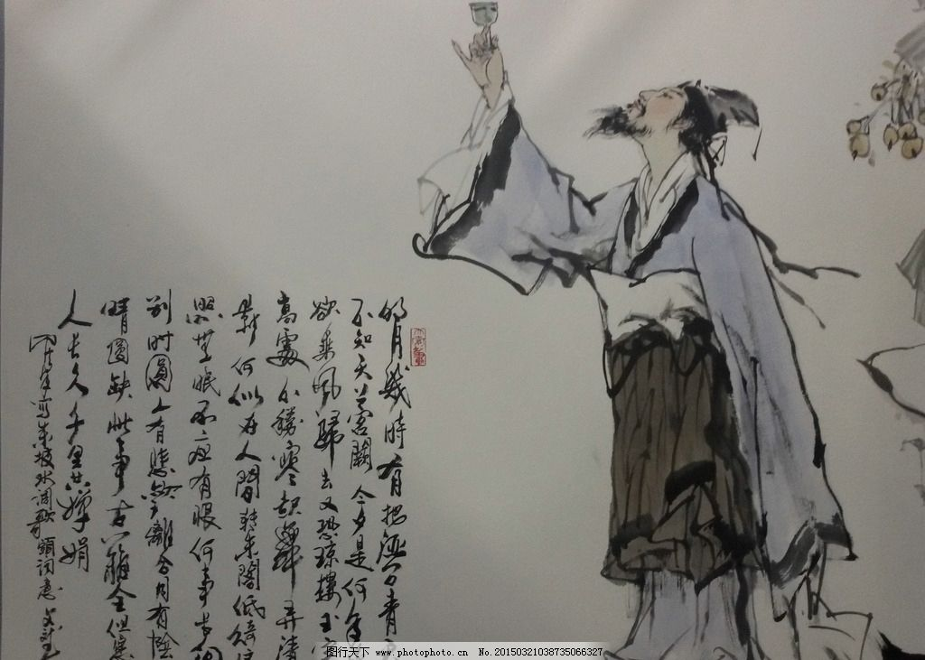 国画人物 中国画 美术 国画 国画艺术 艺术品 绘画书法 摄影 文化艺术