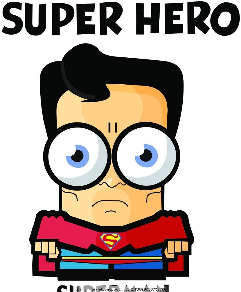 卡通 动漫 英雄联盟 大眼超人 人物图库 明星偶像 搞笑 动漫动画