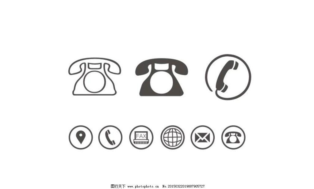 电话图标矢量图