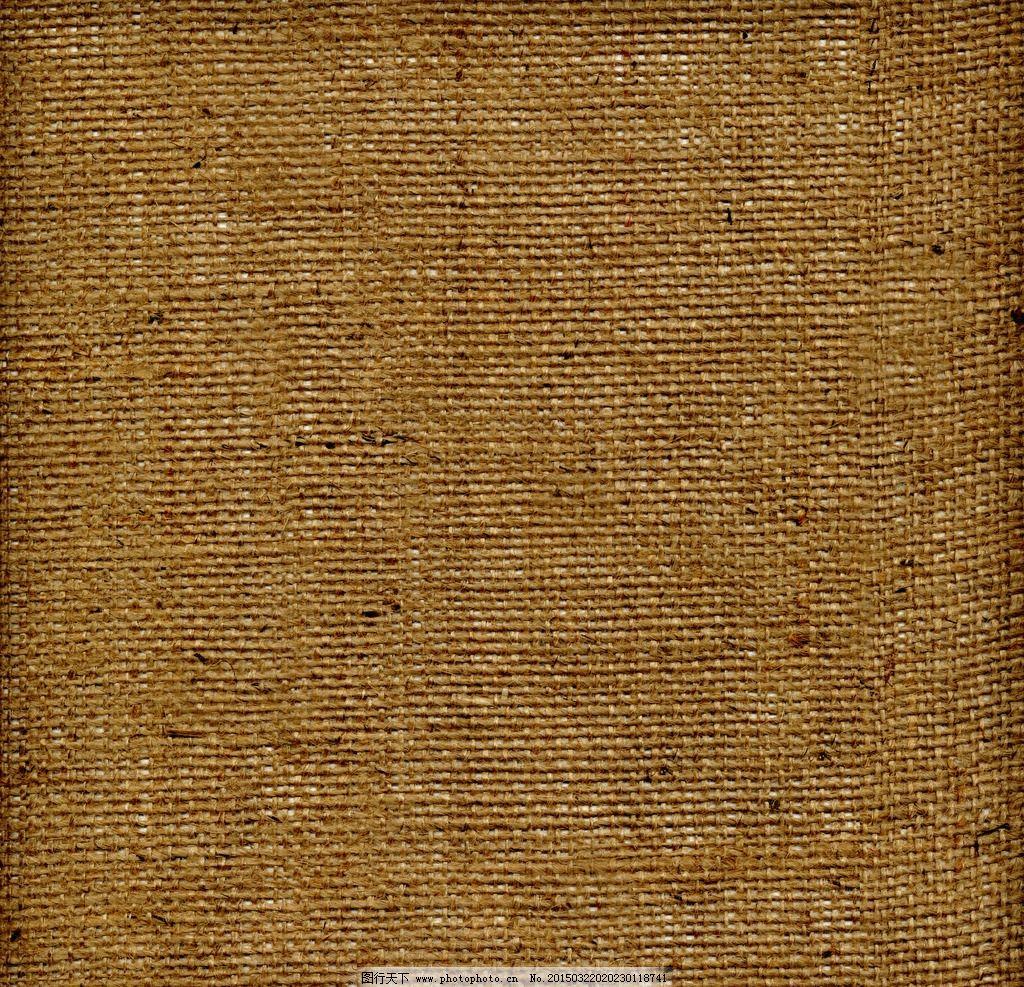麻布底纹背景图片