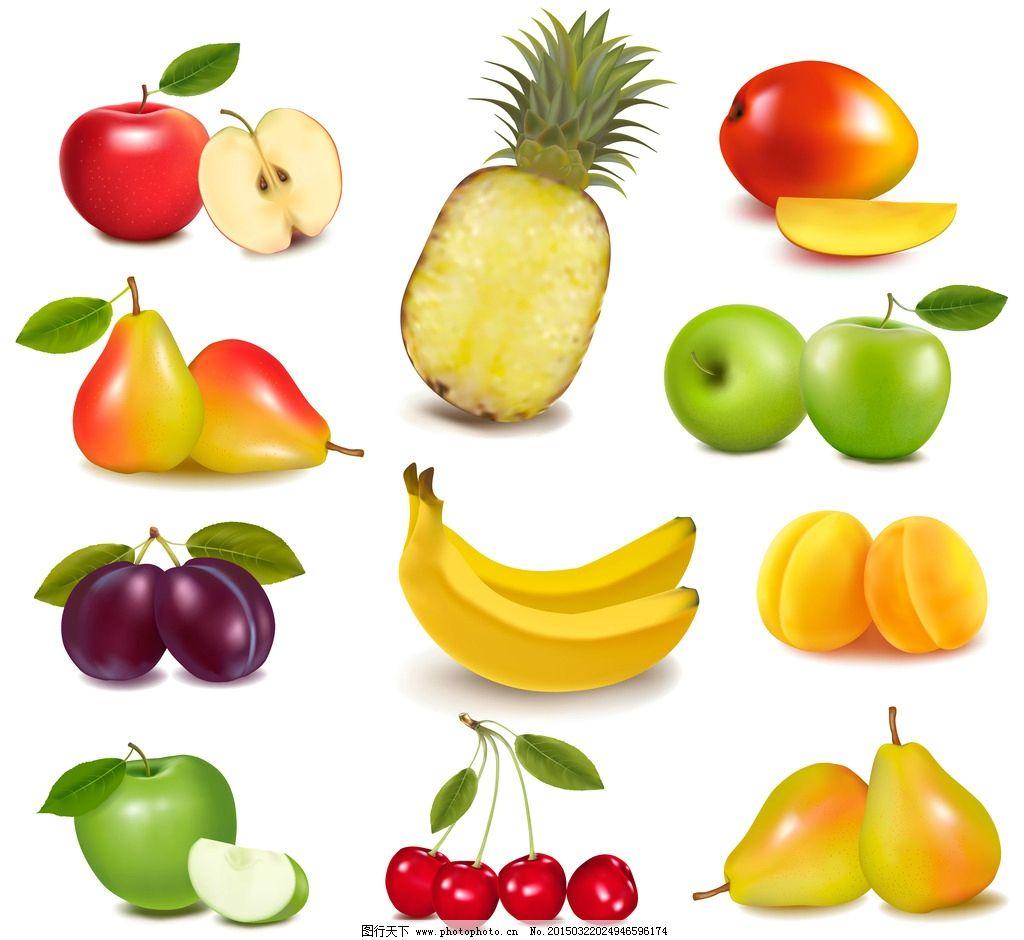 水果 梨子 草莓 樱桃 芒果 苹果 手绘水果 绿叶 生物世界 设计 eps